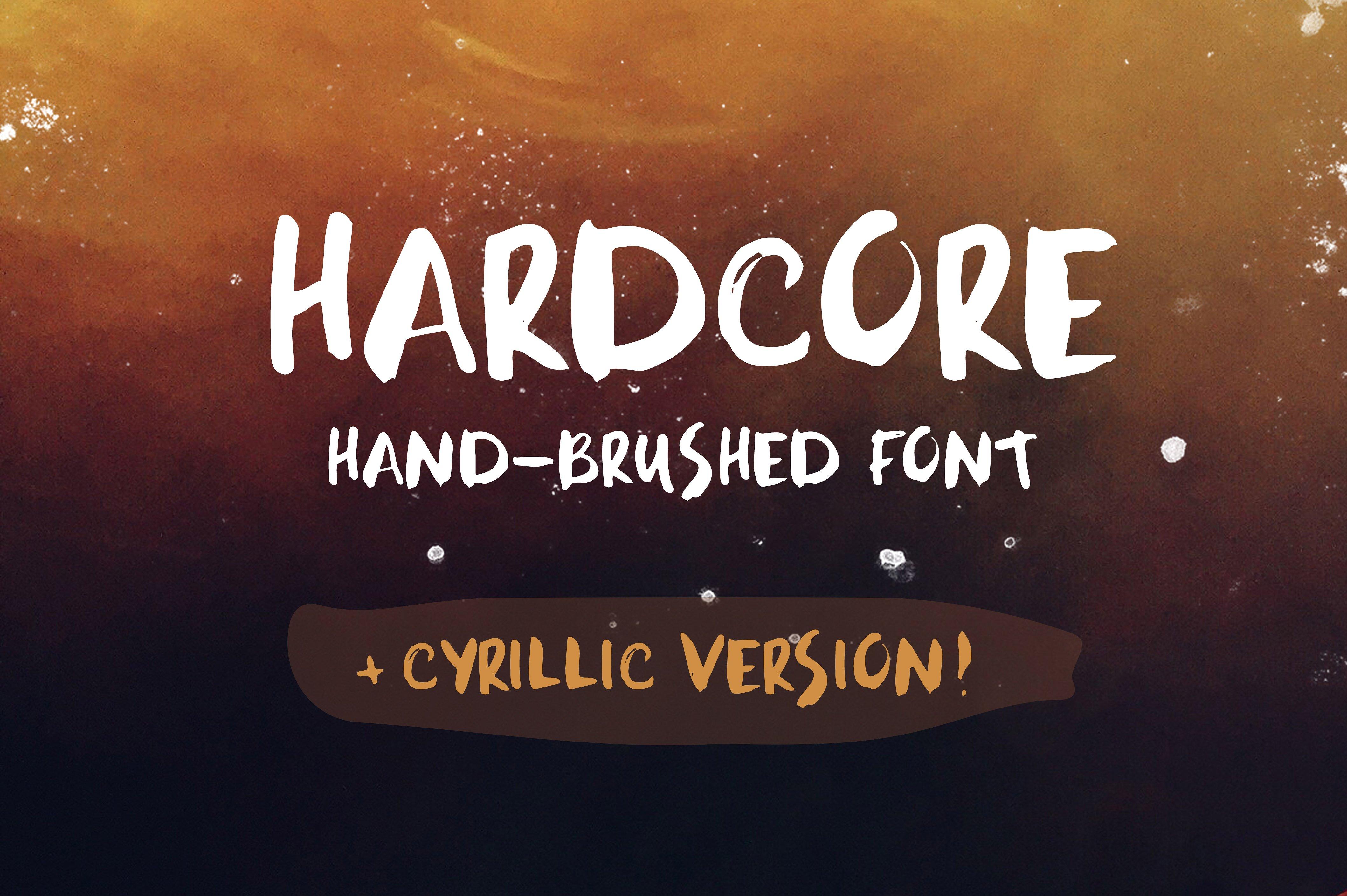 HARDCORE Brushed