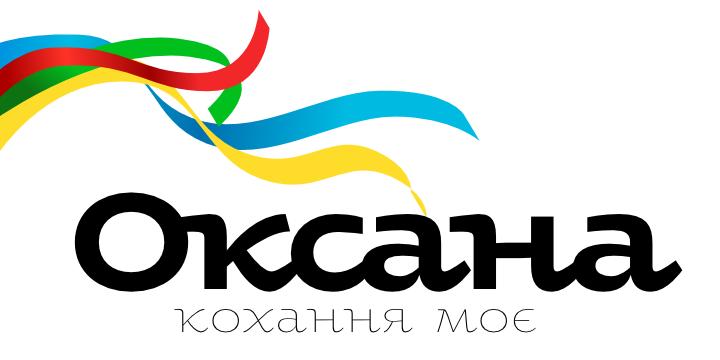 Oksana Family