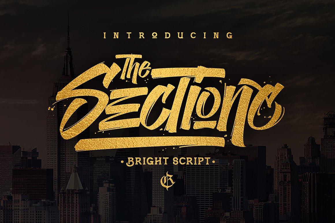 The Sectione Bright - Fontlot com