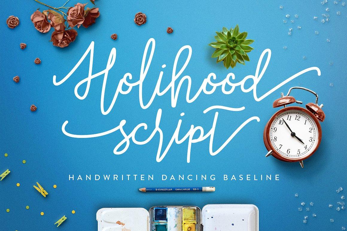 Holihood Script