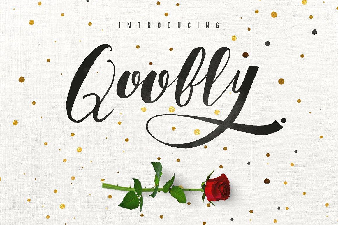 Qoobly Script