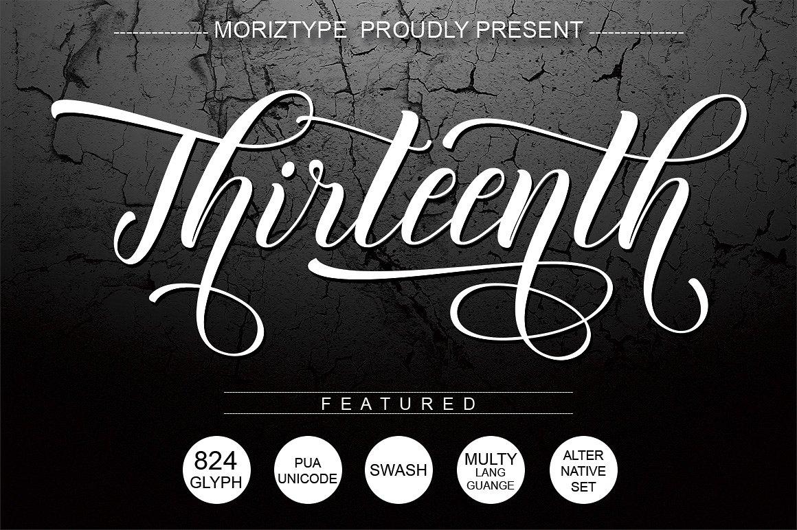 Thirteenth Script