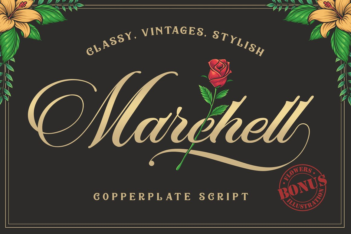 Marchell