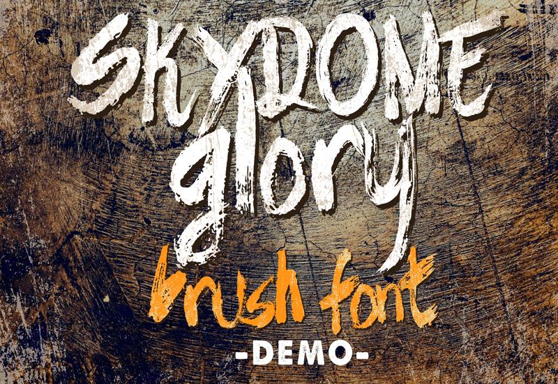 Skydome Glory