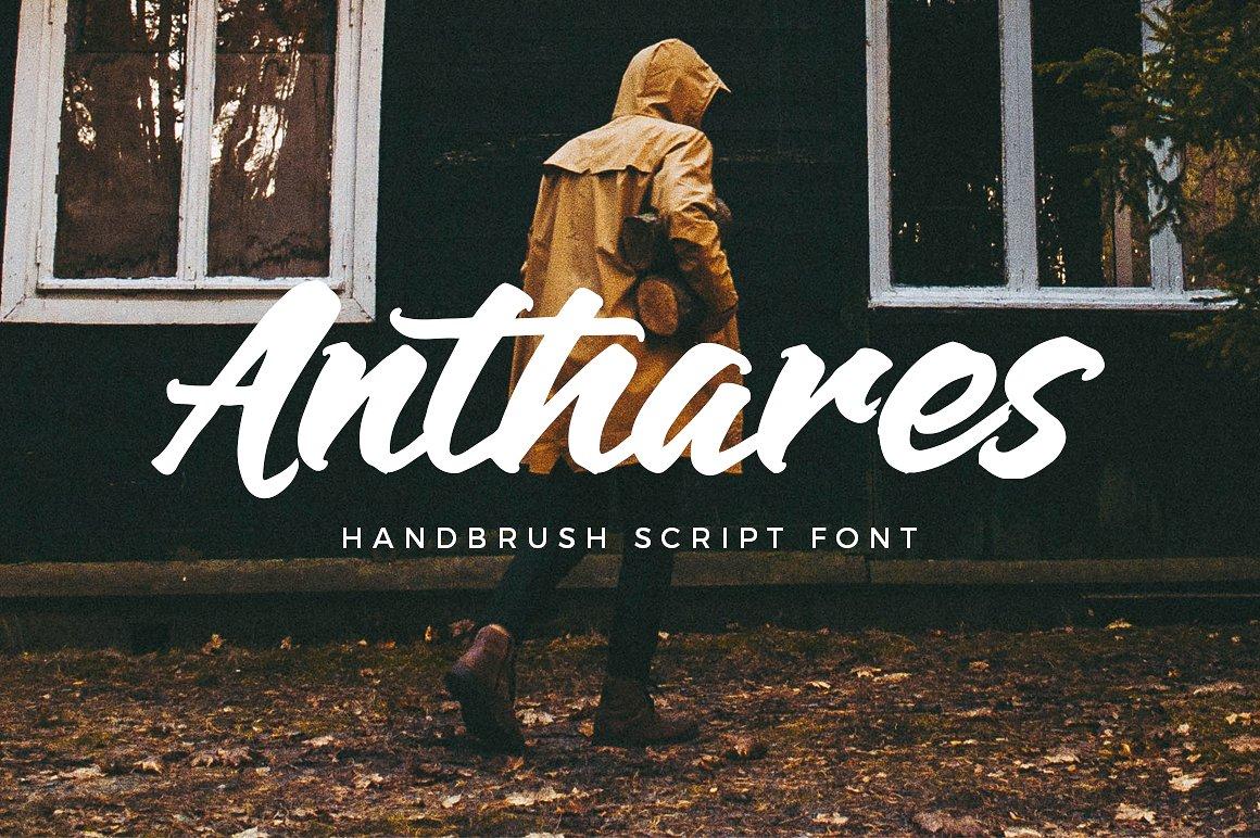 Anthares Handbrush