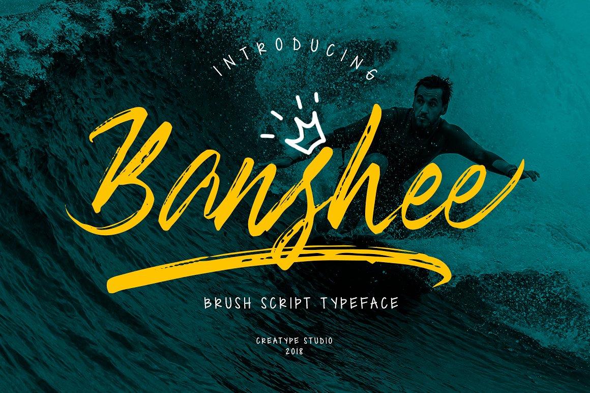 Banshee Script