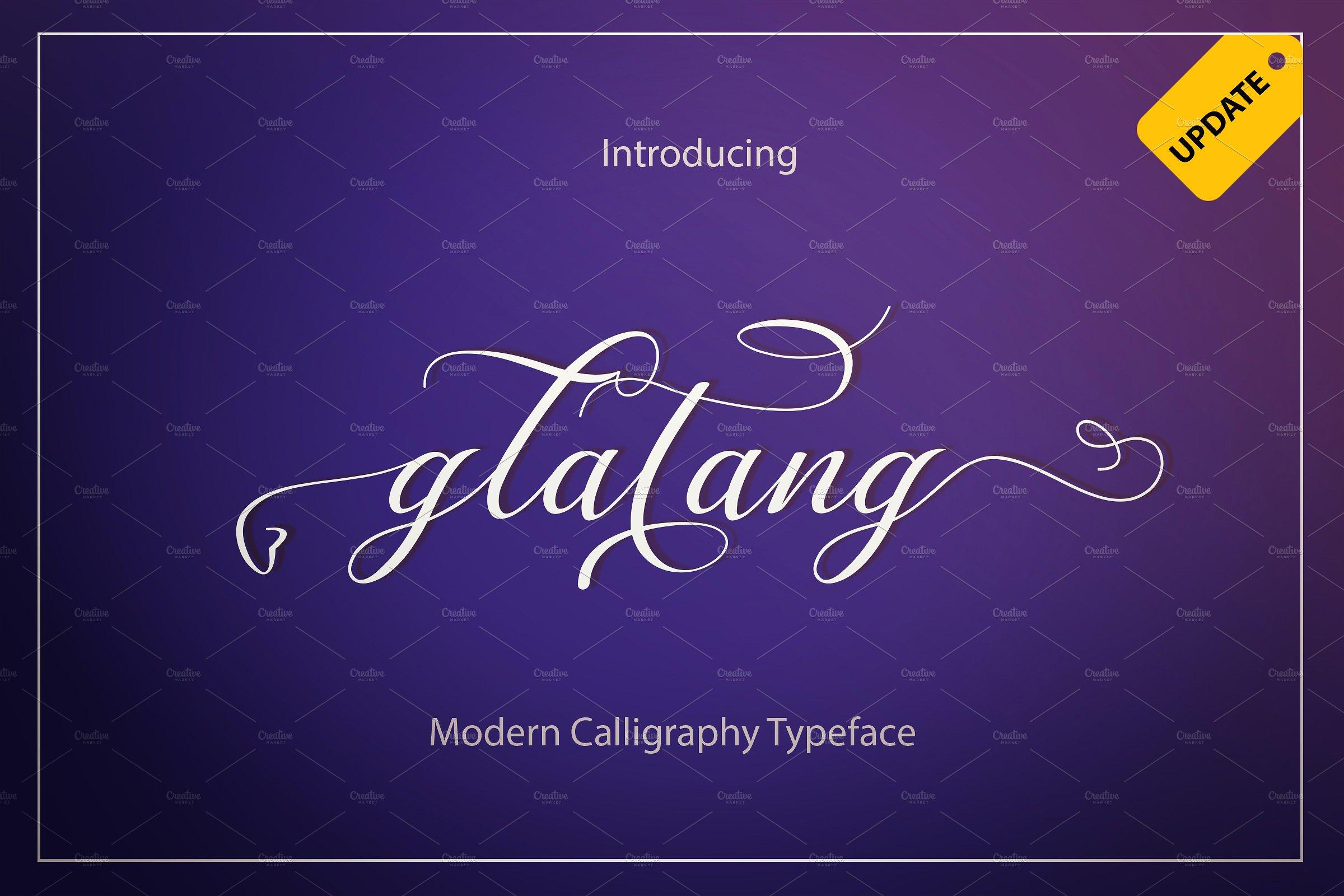 Glatang Calligraphy