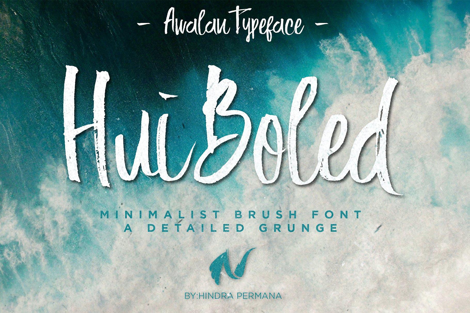 Hui Boled Brush