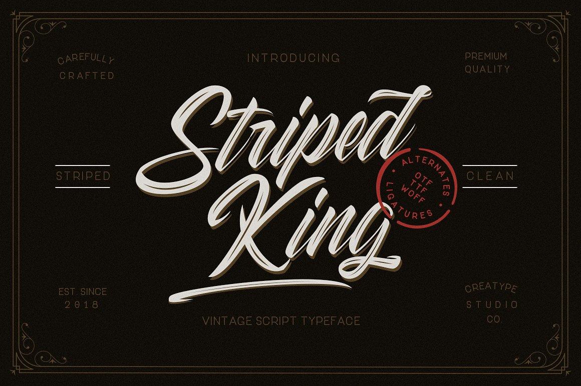 Striped King Vintage