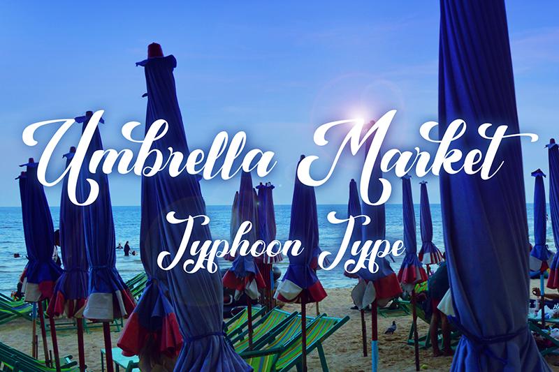 Umbrella Market Script