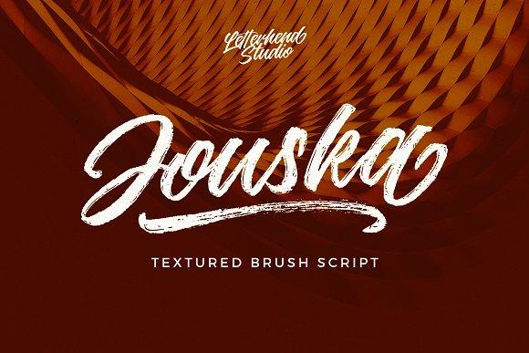 Jouska Brush
